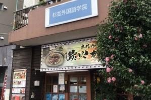 Lừa 70 học sinh, trung tâm du học Nhật bỗng dưng biến mất