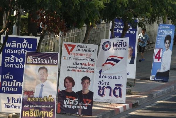 Trận chiến mới trên chính trường Thái Lan