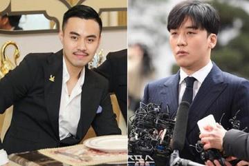 Thiếu gia Tân Hoàng Minh từ chức khỏi công ty mà Seungri bị nghi trốn thuế