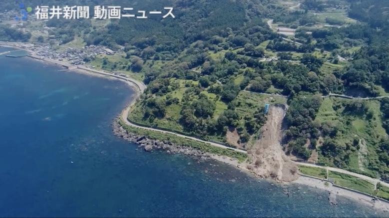 'Tròn mắt' trước đoạn đường lạ ở Nhật Bản tránh núi lở