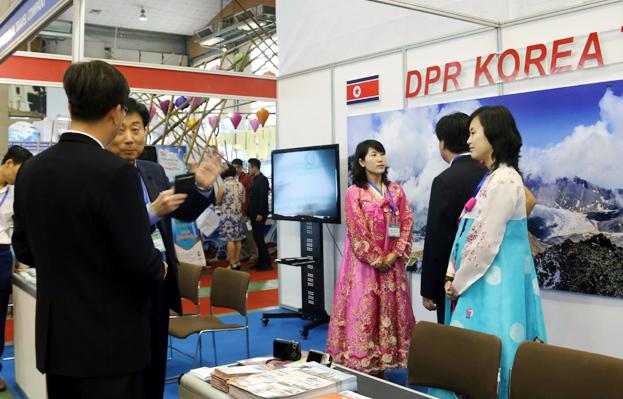 Đi tìm mảnh đất bí ẩn cuối cùng: Triều Tiên, Cu Ba... nhanh không hết lạ