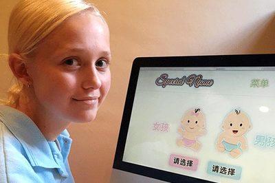Cô gái kiếm hơn 9 tỉ chỉ nhờ dịch vụ đặt tên tiếng Anh