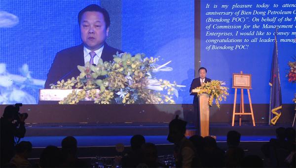 Cty Điều hành Dầu khí Biển Đông kỷ niệm 10 năm thành lập