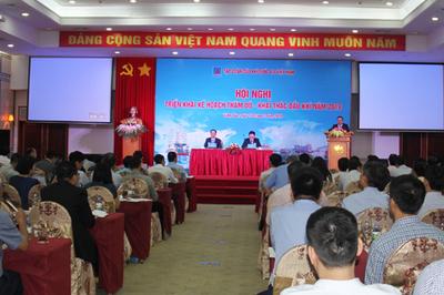 Hội nghị thăm dò, khai thác dầu khí 2019