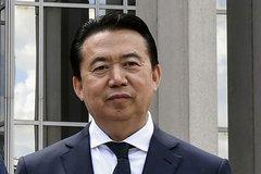 Trung Quốc khai trừ Đảng cựu Giám đốc Interpol