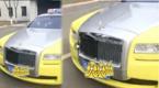 """Lái siêu xe Rolls-Royce Ghost chạy taxi, """"đại gia"""" bị điều tra"""