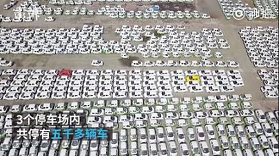 """Xót xa """"nghĩa địa"""" hàng nghìn ô tô bị bỏ hoang"""