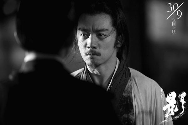 Trương Nghệ Mưu,phim điện ảnh
