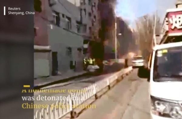 Đồn cảnh sát Trung Quốc bị ném bom