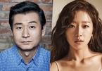 Nữ diễn viên Hàn gây sốc khi hẹn hò nghệ sĩ đáng tuổi bố
