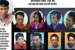 Nữ sinh bị sát hại khi đi giao gà ở Điện Biên: Bắt vợ của nghi phạm thứ 9