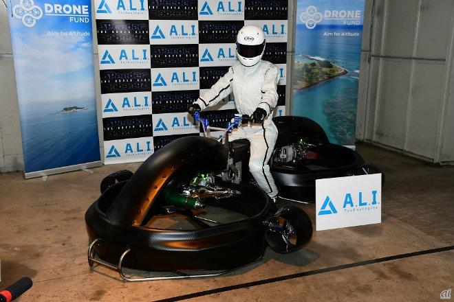 Nhật Bản sẽ bán môtô bay cho thị trường Việt Nam?