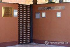 Triều Tiên lần đầu lên tiếng về vụ đại sứ quán bị tấn công ở Tây Ban Nha