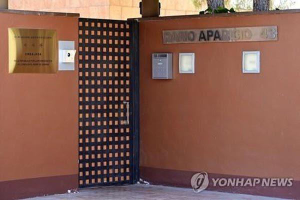 Triều Tiên,FBI,Tây Ban Nha