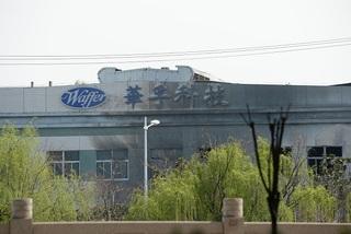 Lại nổ nhà máy tại Trung Quốc, 7 người thiệt mạng