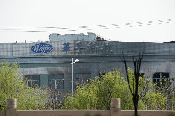 nổ nhà máy,nhà máy luyện kim,Trung Quốc,hóa chất
