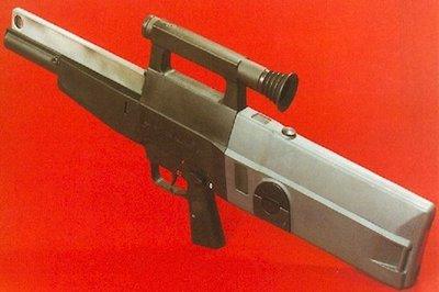 """Mẫu súng """"độc nhất vô nhị"""" của Đức thời Chiến tranh Lạnh"""