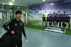 Link xem Công Phượng, Incheon United vs Jeonbuk, vòng 6 K-League