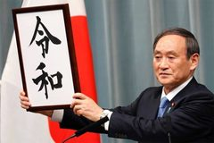 Quy trình tuyệt mật khi chọn lựa niên hiệu triều đại mới của Nhật Bản