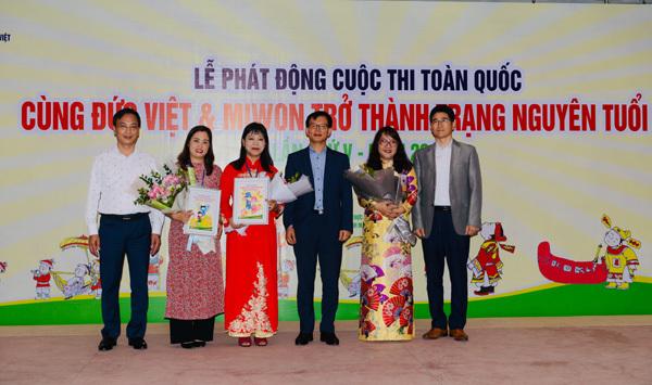 Cuộc thi 'Trạng Nguyên tuổi 13' năm 2019