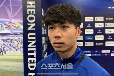 Link xem Công Phượng Incheon United vs Ulsan lúc 14h ngày 14/4