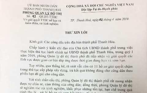 Thanh Hóa gửi thư xin lỗi dân gấp sau 'lệnh' của Chủ tịch tỉnh