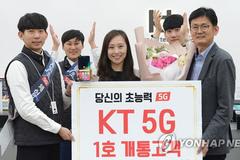Vượt Mỹ và TQ, Hàn Quốc ra mắt mạng 5G đầu tiên trên thế giới