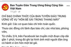 Facebook 'Ban Tuyên giáo Trung ương Đảng Cộng Sản Việt Nam' là giả mạo