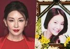 Lee Mi Sook bỏ phim, tham gia thẩm vấn vụ diễn viên 'Vườn sao băng' tự tử