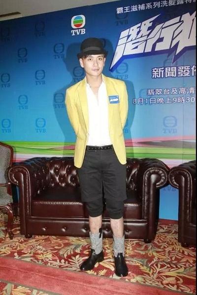 Thời trang quái dị 'độc nhất vô nhị' của tài tử Huỳnh Tông Trạch