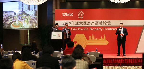Sunshine Group 'đăng đàn' Hội nghị BĐS Châu Á-TBD 2019