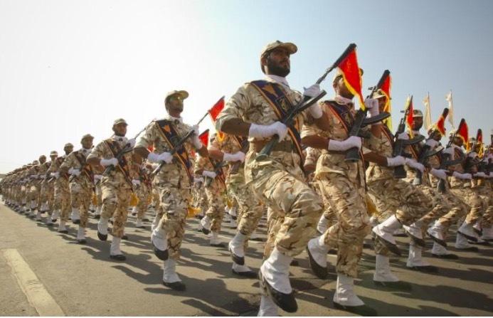 Mỹ coi Vệ binh cách mạng Iran là tổ chức khủng bố