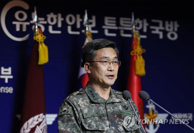 Hàn Quốc thay một loạt tướng quân đội