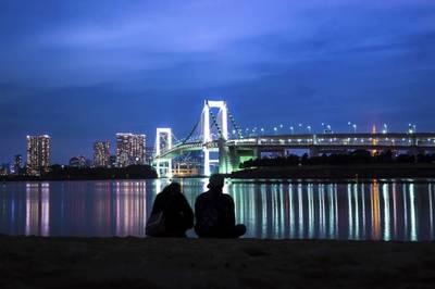 Hé lộ lý do khiến nam, nữ Nhật 40 tuổi vẫn 'còn zin'