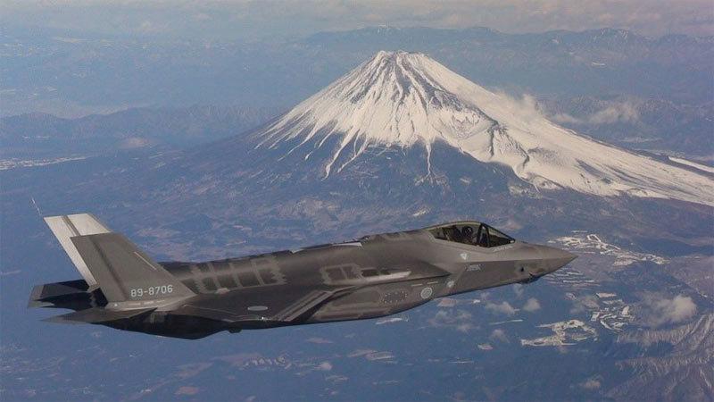 Nhật Bản,chiến cơ,F-35,Mỹ,Nga,Trung Quốc