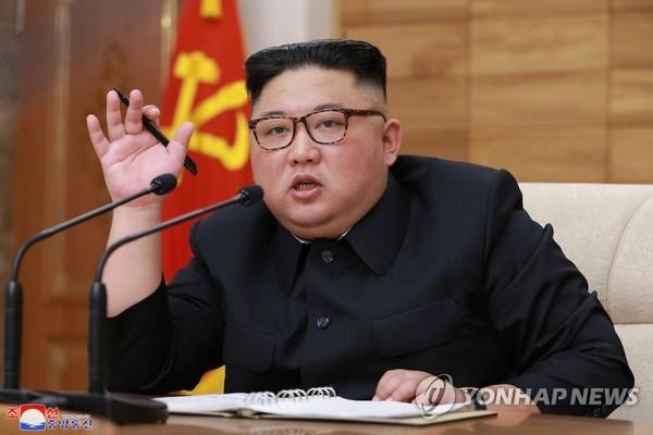 Bộ Chính trị Triều Tiên họp 'do tình hình căng thẳng'