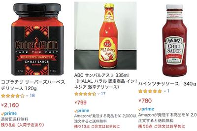 Kĩ sư hoá 13 năm ở Nhật tiết lộ chất lượng tương ớt tại Nhật