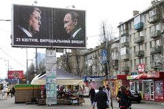 Ảnh ông Putin bị 'mượn' để quảng cáo cho bầu cử ở Ukraina