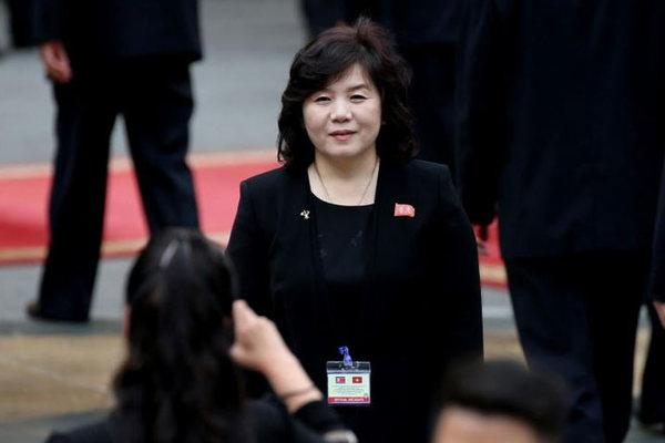 Nữ thứ trưởng Triều Tiên được chọn thẳng vào Ủy ban Trung ương Đảng