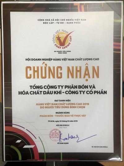 PVFCCo nhận danh hiệu Hàng Việt Nam chất lượng cao
