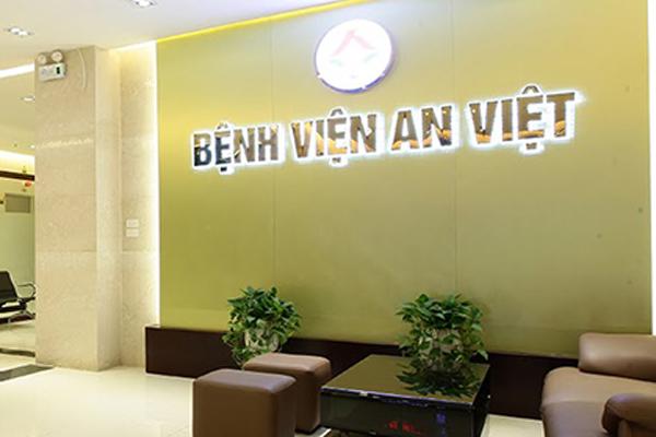 Cô gái tử vong khi hút mỡ bụng: Đình chỉ hoạt động phẫu thuật thẩm mỹ BV An Việt