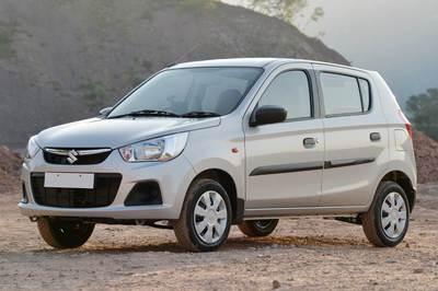 Ô tô Suzuki giá chỉ 122 triệu đồng 'trình làng'