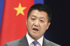 Trung Quốc chỉ trích mạnh Ngoại trưởng Mỹ