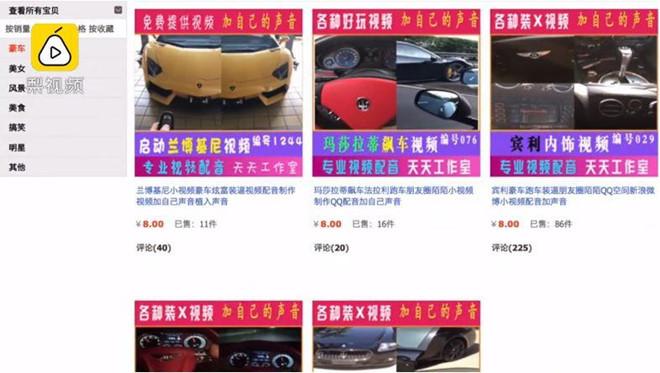 Sống ảo cùng 'nhà đẹp, xe sang' chỉ với 20.000 đồng ở Trung Quốc