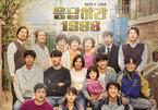 Giới trẻ Hàn Quốc ngày càng sống chậm, muốn trở về những năm 80-90