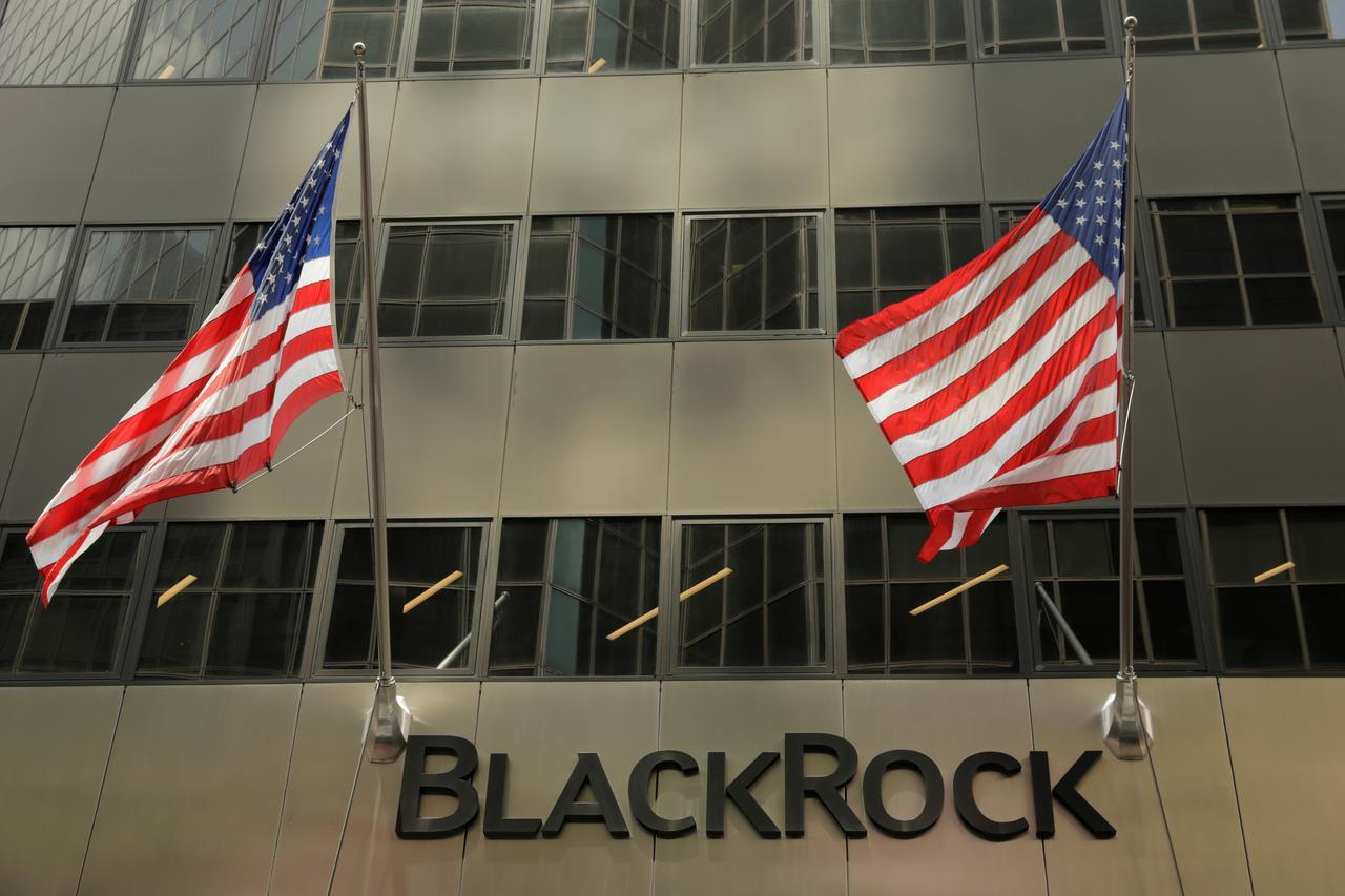 BlackRock proposes to secure funds for Dung Quat oil refinery expansion