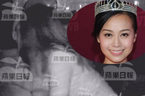 Showbiz Hong Kong chấn động vì Á hậu lộ ảnh ân ái trên ô tô với sao nam đã có vợ