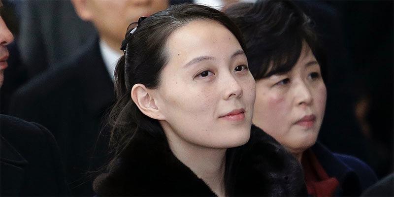 Xuất hiện đồn đoán về vị trí của em gái Kim Jong Un