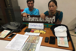 Vietnamese pickpockets arrested in Thailand