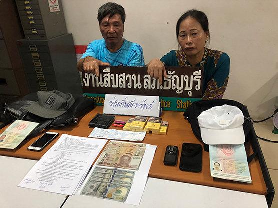 Vietnamese pickpockets arrested in Thailand